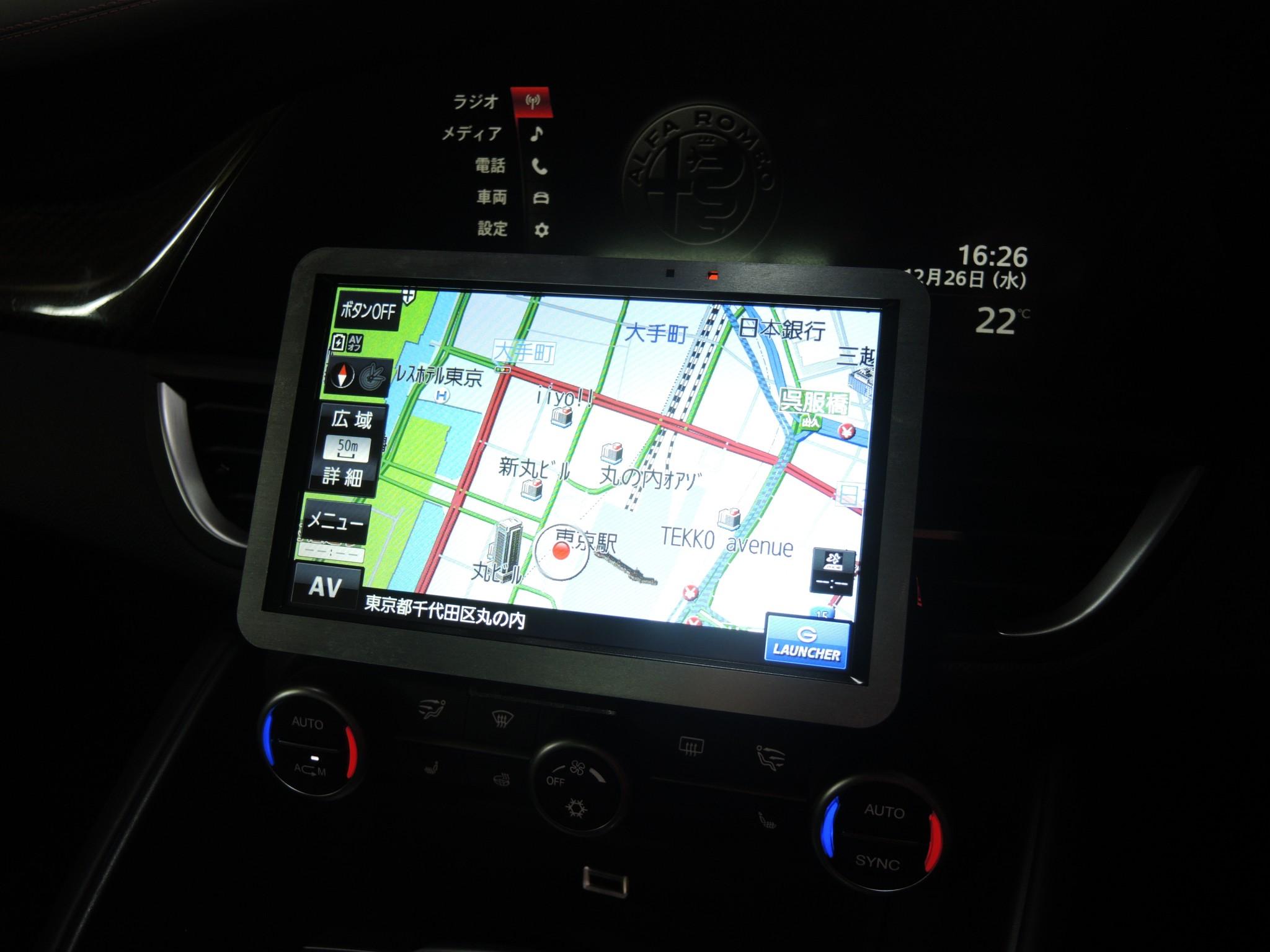 アルファロメオ ジュリア カーナビお取付で快適ドライブを! (3)