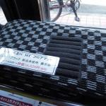 【ガレージセール】TEZZO BASEでアルファ147他がお買い得!!