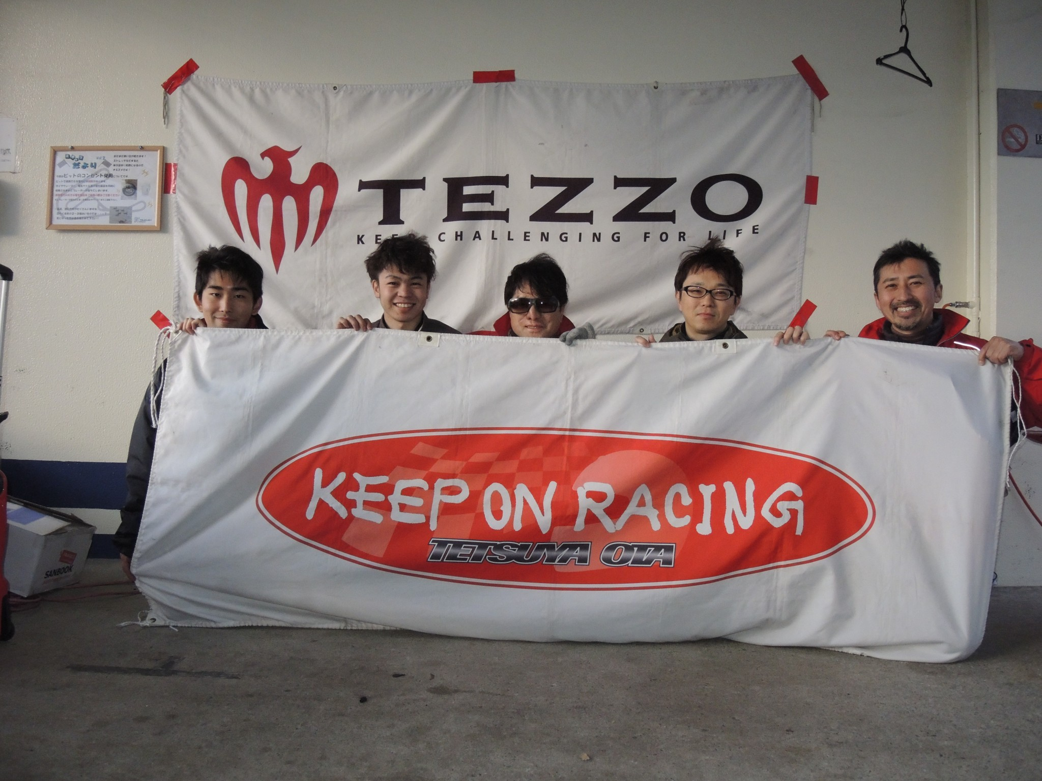 211(日)アルファロメオチャレンジ レースに参戦しました! (11)