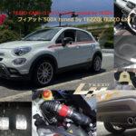 TEZZOコンプリートカー販売★フィアット500X tuned by TEZZO(TEZZO LXY)★